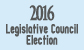 2016 Legislative Council Election